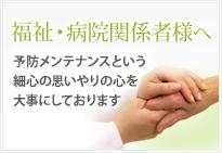 遖冗・峨�サ逞�髯「髢「菫り��讒倥�? width=